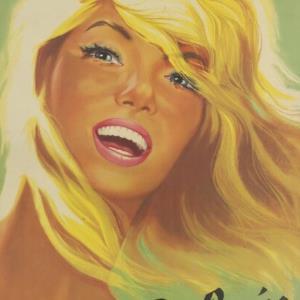 Werbeplakat des Kosmetikunternehmens Marga Greiter / Willy Kriegl, Vorarlberger Graphik ; Marga Greiter, Bregenz von Vorarlberger Graphische Anstalt